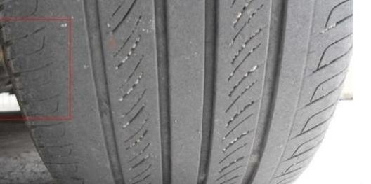 After the car tire wears, what effect does it have on the car?