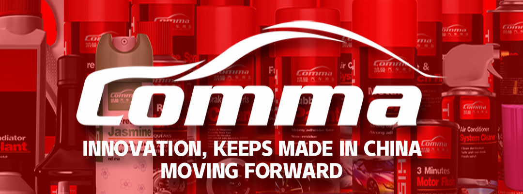 Comma car care products China manufacturer